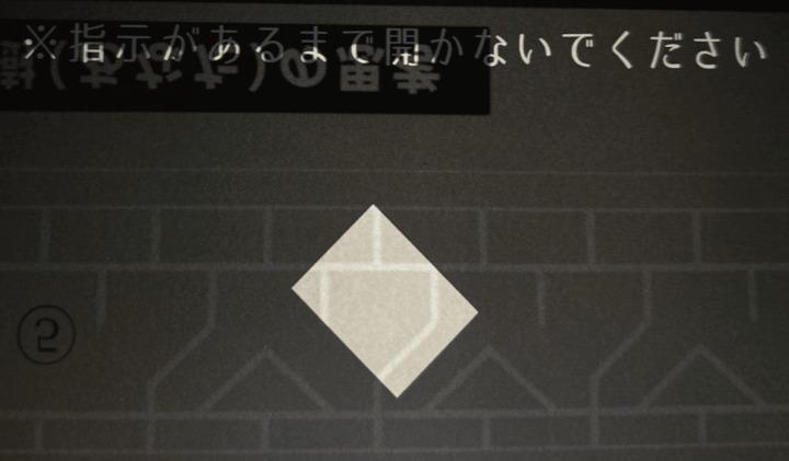 推理シート5_u